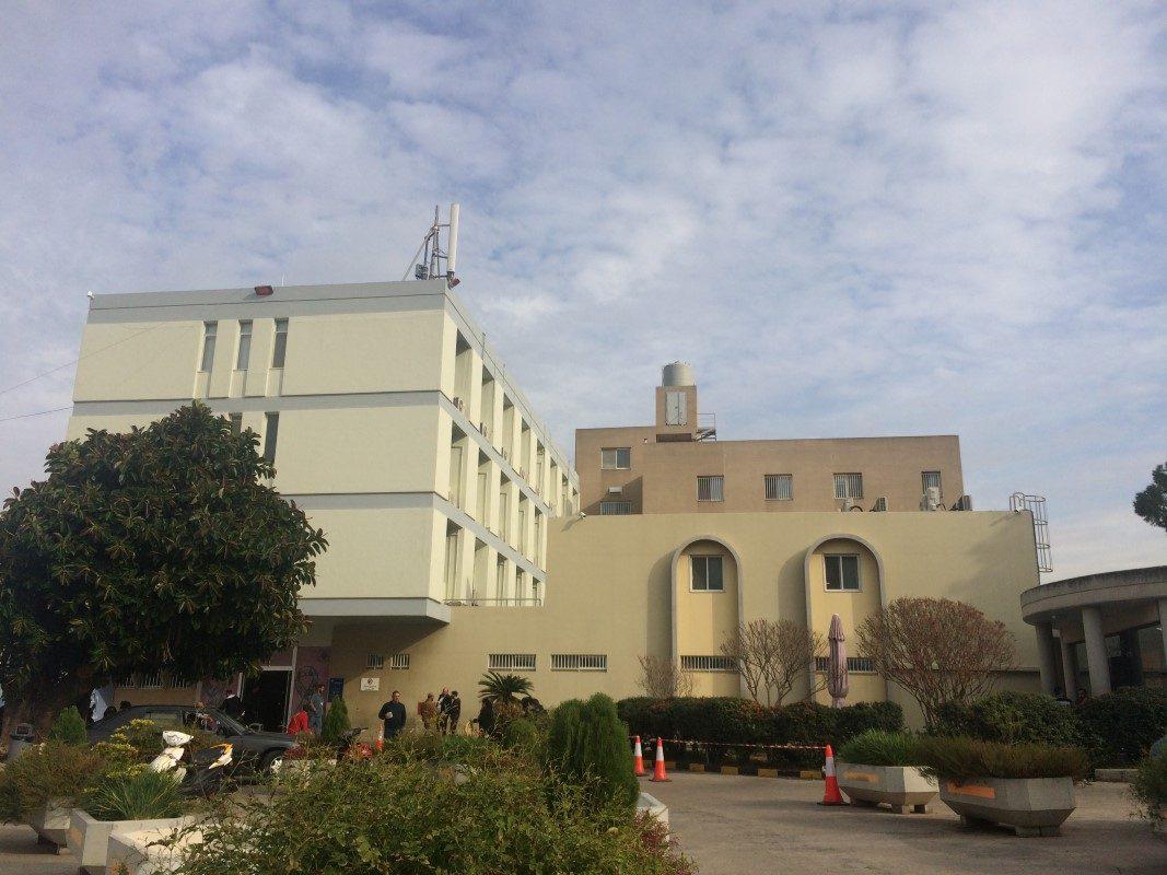 Albert Haykal Hospital