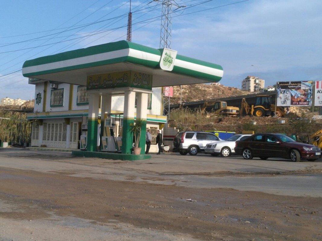 AL MAZEN STATION