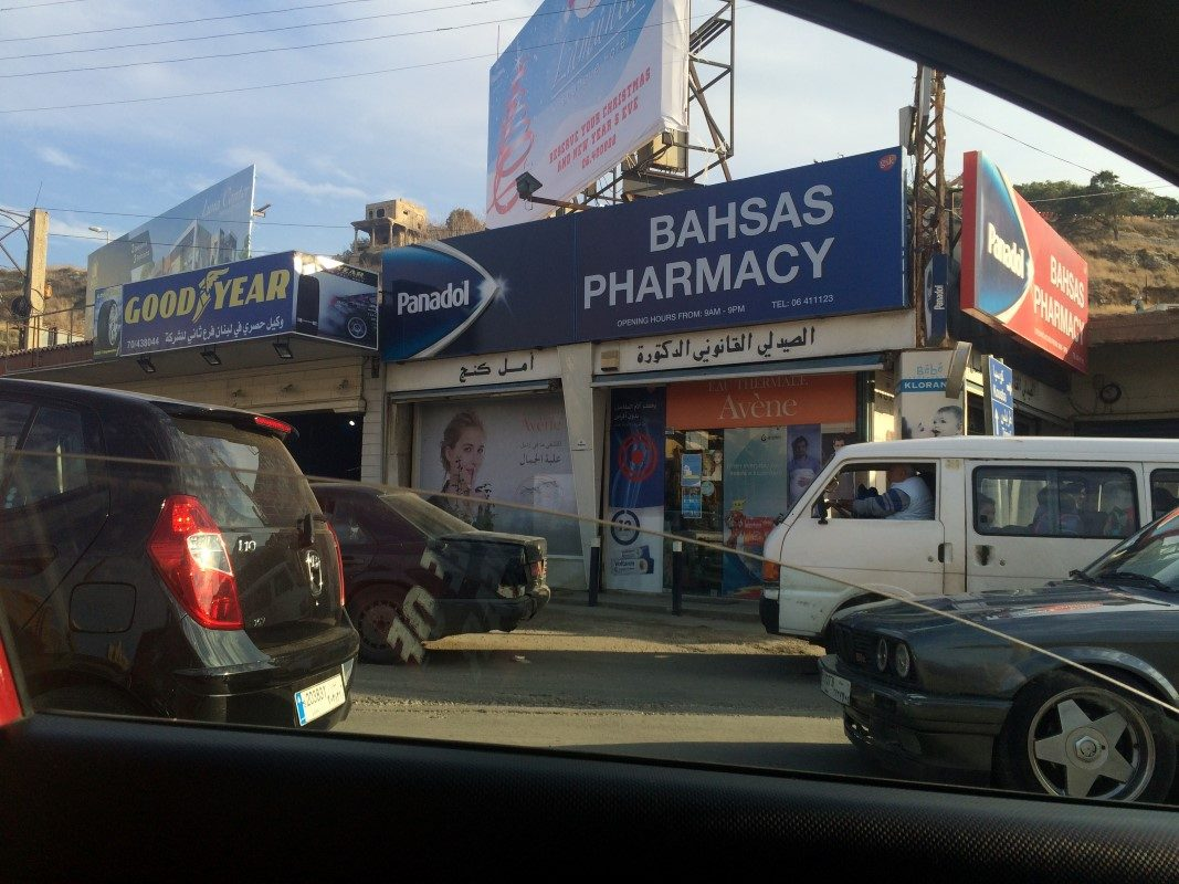 Bahsas Pharmacy