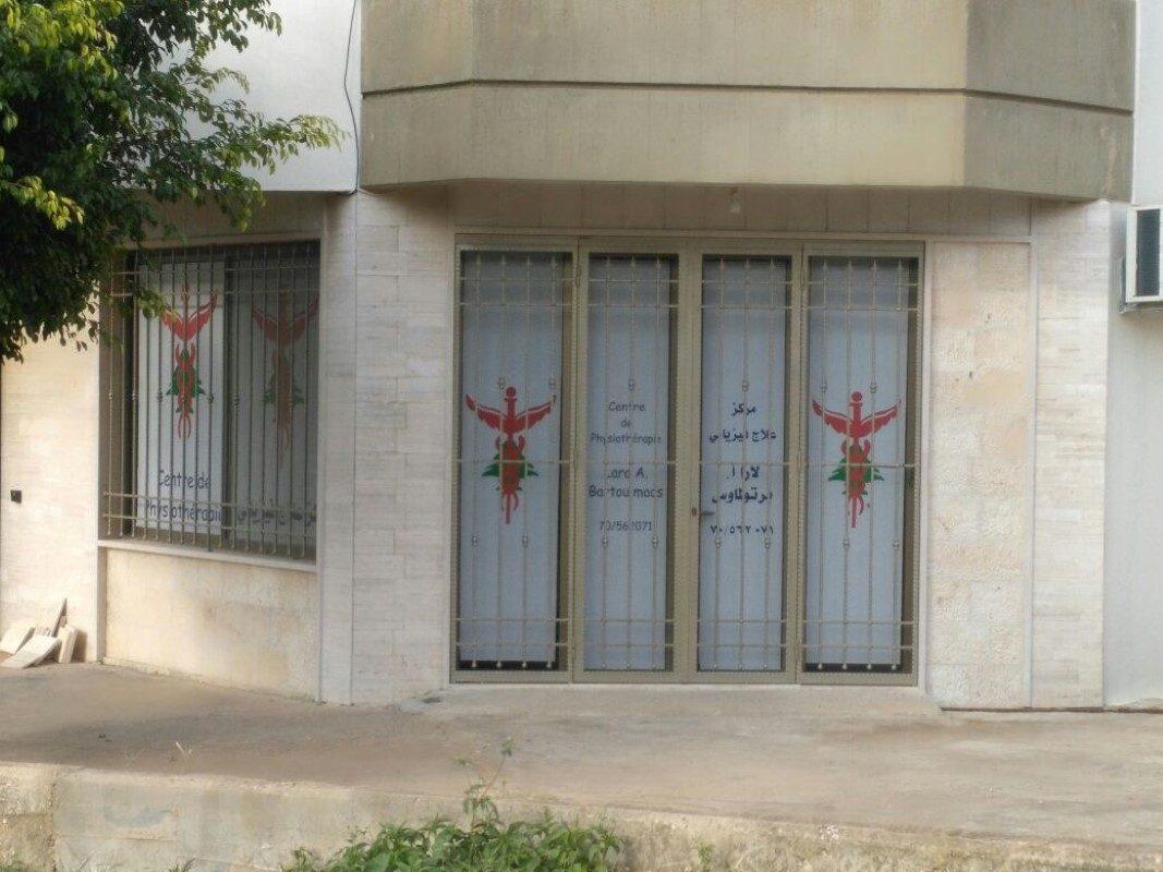 Centre De Physiotherapie