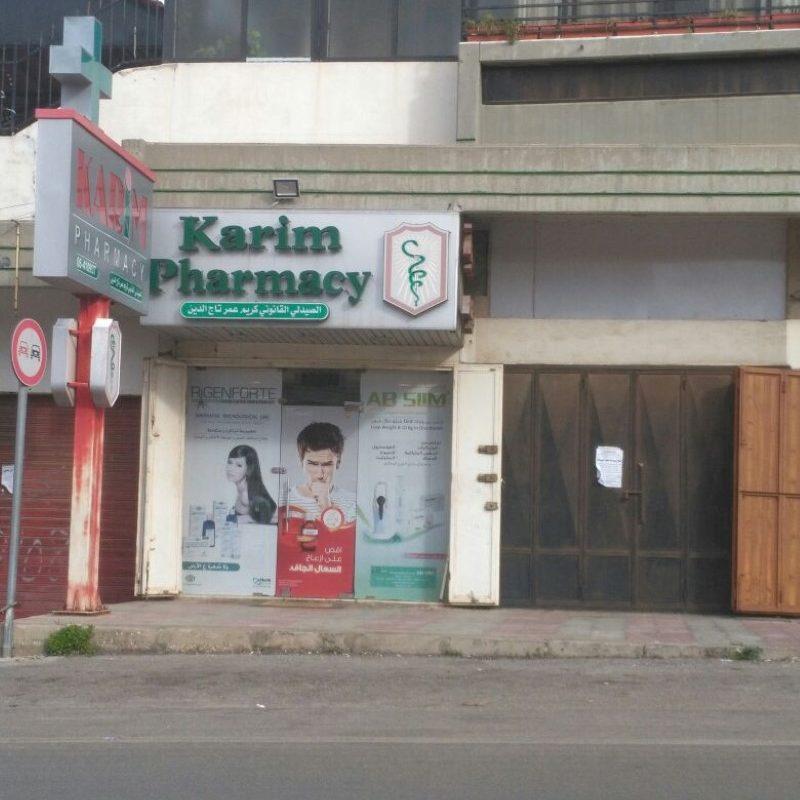 Karim Pharmacy