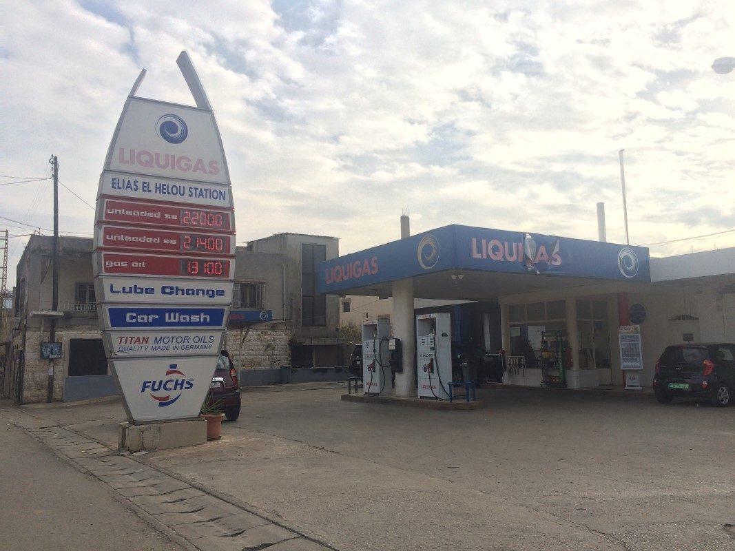 LIQUIGAS STATION