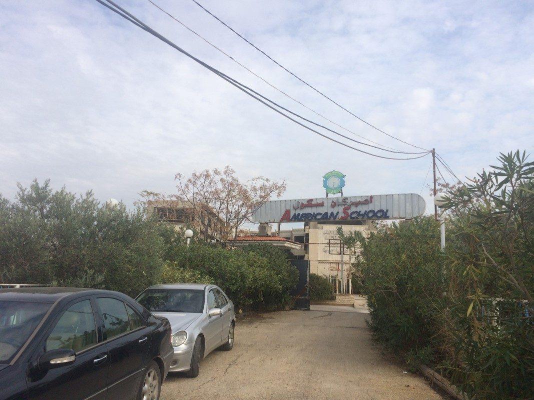 Lebanese American School