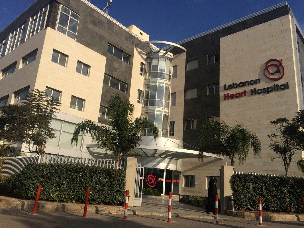Lebanon Heart Hospital