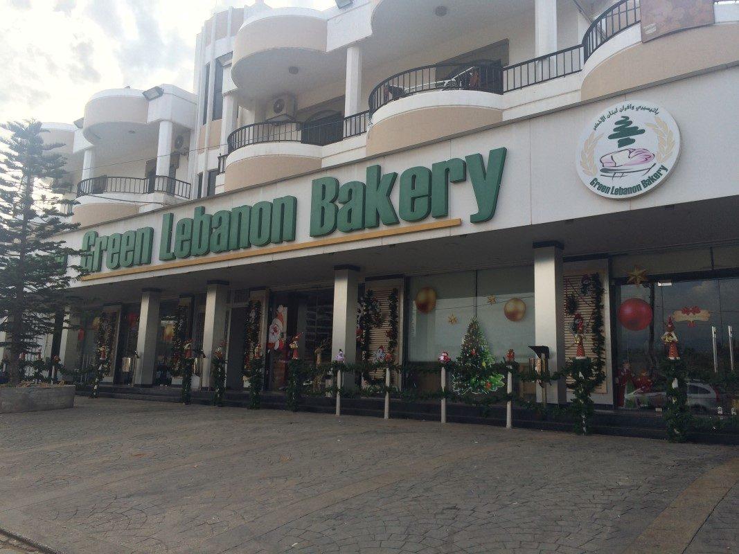 Patisserie Green Lebanon Bakery