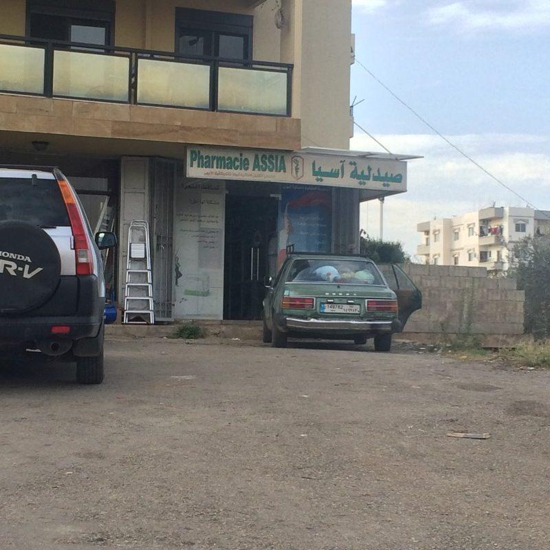Pharmacie Assia