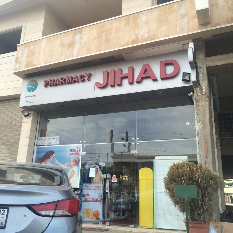 Pharmacy Jihad