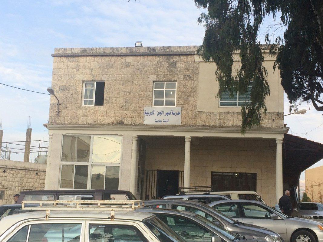 SCHOOL DAHER EL 3EN L MAROUNIEH