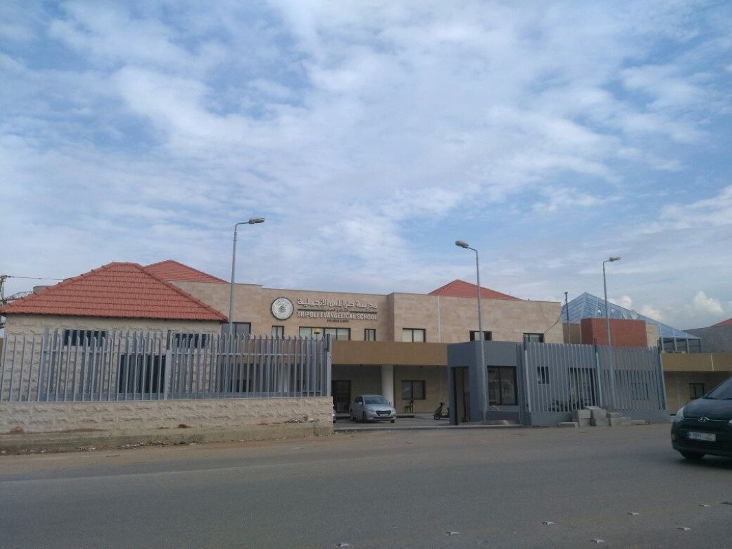 Tripoli Evengelical School