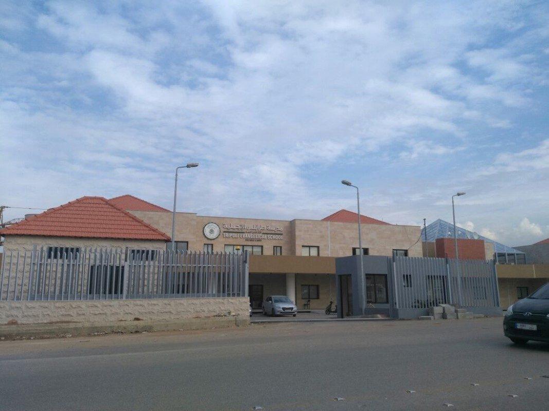 Tripoli Evengelical School
