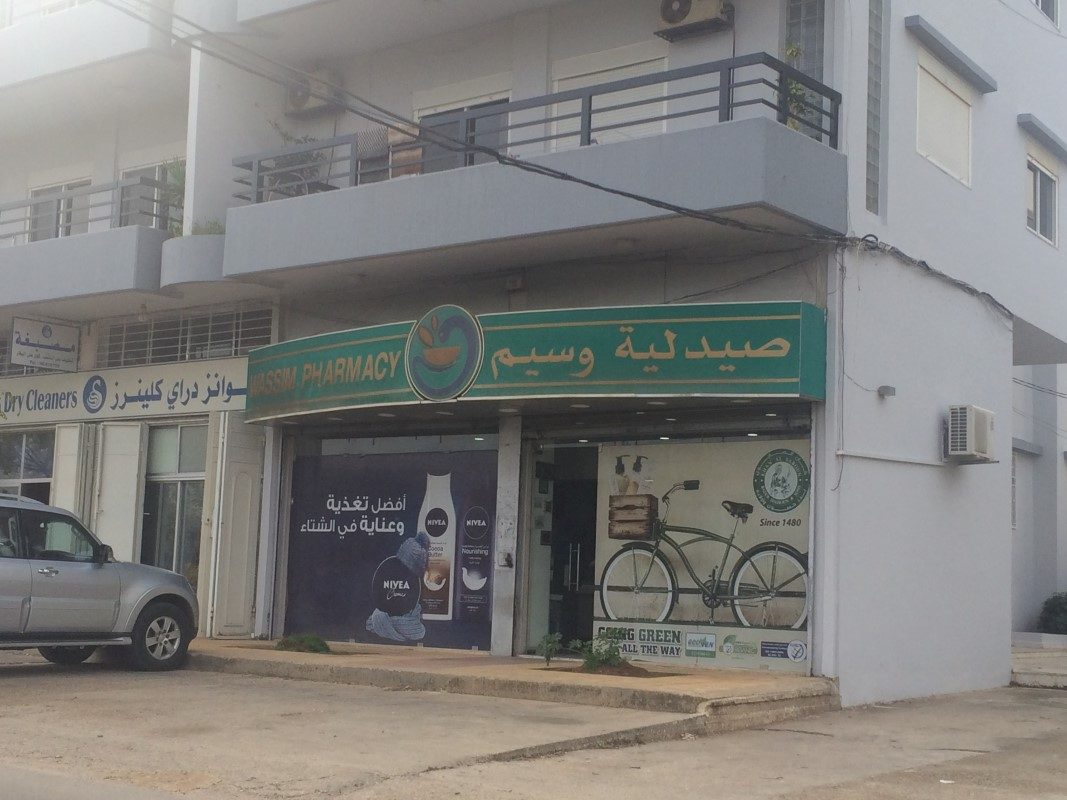 Wassim Pharmacy